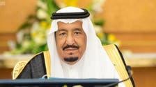 سعودی عرب کےقیام میں رواداری اور اعتدال کی اقدار پنہاں ہیں : شاہ سلمان بن عبدالعزیز