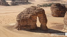 Al-Ula airport to transform by end of 2019 to meet tourism goals