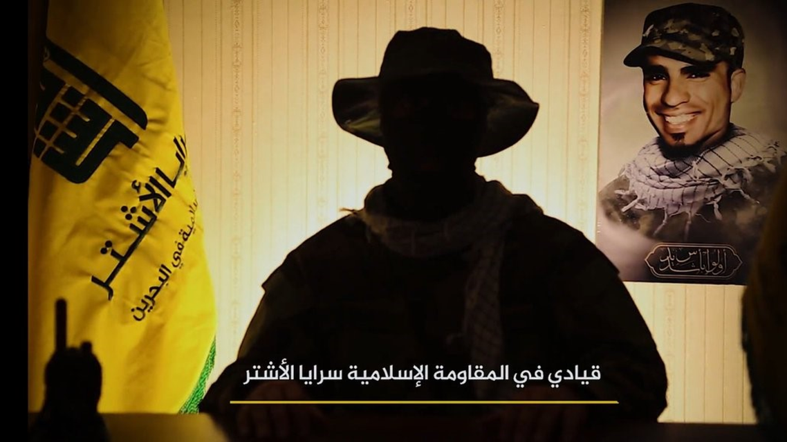 Saraya al-Ashtar, also known as the al-Ashtar Brigades, have claimed responsibility for more than 20 attacks in Bahrain. (Al Arabiya)