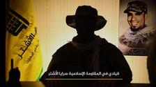 Iran-linked terrorist group warns of more attacks in Bahrain