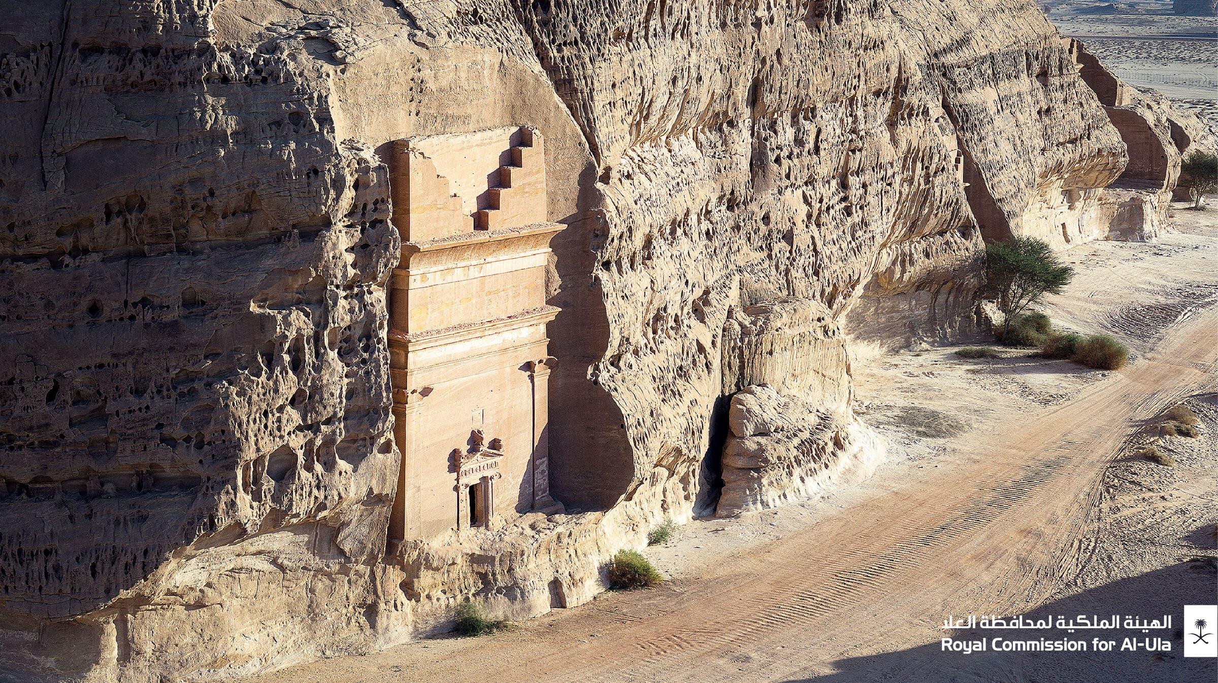 Al-Ula (RCU)