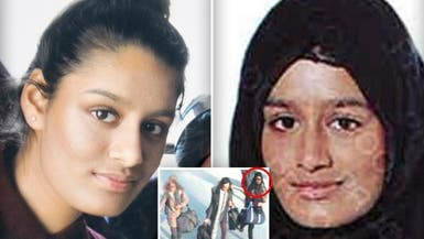 عروس داعش سعيدة.. بعد الحكم المثير للجدل في بريطانيا