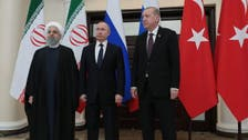 Putin: Russia, Turkey, Iran see US pullout from Syria as 'positive step'