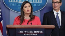 White House confirms Trump to declare 'national emergency' to fund wall