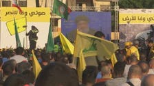 پیرا گوئے حزب اللہ کے لیے مالیاتی جنت کیسے ثابت ہوا؟