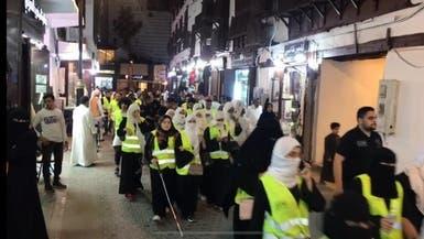"""سعوديون يعرّفون 18 مكفوفا على جدة التاريخية بـ """"اللمس"""""""