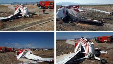 سقوط طائرة تدريب إيرانية ومقتل الطيار والمتدرب