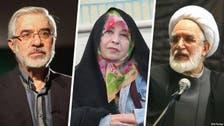 ایران سے تمام سیاسی قیدیوں کی فوری رہائی کا امریکی مطالبہ