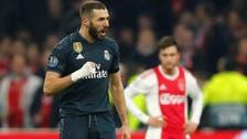 """""""الإرهاق"""" يحرم ريال مدريد من مهاجمه بنزيمة"""