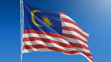ماليزيا تبيع صكوكاً بـ 4.5 مليار رنجيت بمتوسط 2.3%