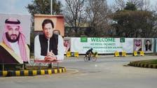 سعودی ولی عہد کے دورہ پاکستان میں ایک دن کی تاخیر