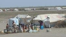 یمن حکومت نے الحدیدہ میں انسانی 'کوری ڈور' کھول دیئے