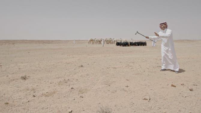 على خطى العرب | مزنة المطرودي – الجزء 2