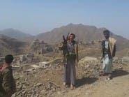 هجوم الحوثيين على كشر.. مقتل 62 مدنياً وتشريد 4268 أسرة