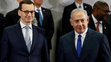 نیتن یاھو کے 'اشتعال انگیز' بیان پر پولینڈ حکومت سخت برہم