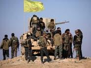 """آخر جيب لداعش تحت سيطرة """"سوريا الديمقراطية"""""""