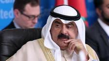 "Kuwait looks at Iran's threats to block Strait of Hormuz ""with concern"""