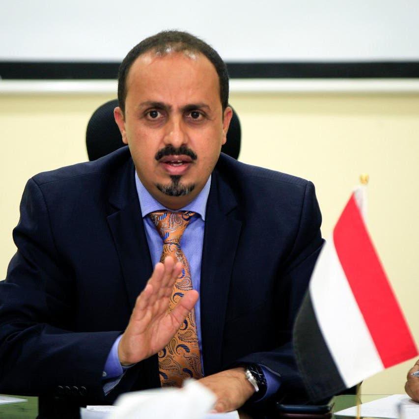 الإرياني: الحوثي يستغل أطفال اليمن ويزجهم بجبهات القتال