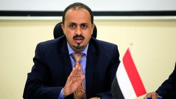 حكومة اليمن تعلق على تعرض سفينة لهجوم في خليج عدن