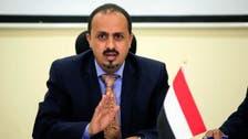 الإرياني يحذّر من تبعات خطيرة لأفعال الحوثي