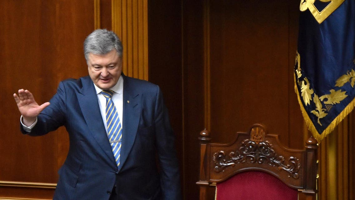 A US envoy for Ukraine on Saturday accused Russia of seeking to remove Ukraine's President Petro Poroshenko from power in the March polls. (File photo: AFP)