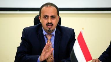 الحكومة اليمنية تصف إعادة الانتشار الأحادي بالمضلل