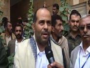 """ترجيحات بمقتل محافظ عمران التابع لـ""""الحوثي"""""""