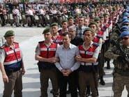 نيويورك تايمز: محاكمات تركيا الجماعية.. تهم ملفقة وأكاذيب وشهود لم يروا شيئا