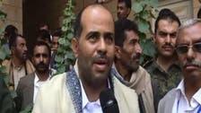 یمن : حوثیوں کے مقرر کردہ عمران صوبے کے گورنر کی ہلاکت کی خبریں