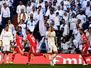 """ريال مدريد يحقق أرباحاً قياسية في """"الموسم الكارثي"""""""