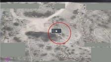 حوثیوں کے اہداف پر اتحادی طیاروں کے حملوں کی وڈیوز جاری
