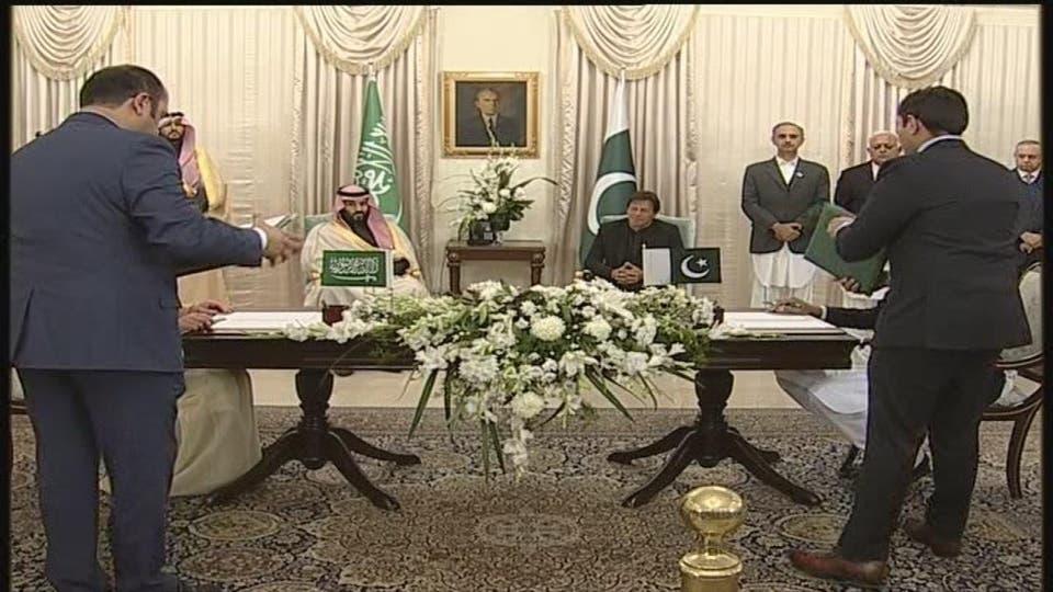 b87a3b524 توقيع 7 اتفاقيات بين السعودية وباكستان بـ20 مليار دولار