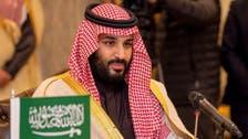 سعودی ولی عہد کا سعودی عرب کی جیلوں میں قید 2017 پاکستانیوں کی رہائی کا حکم