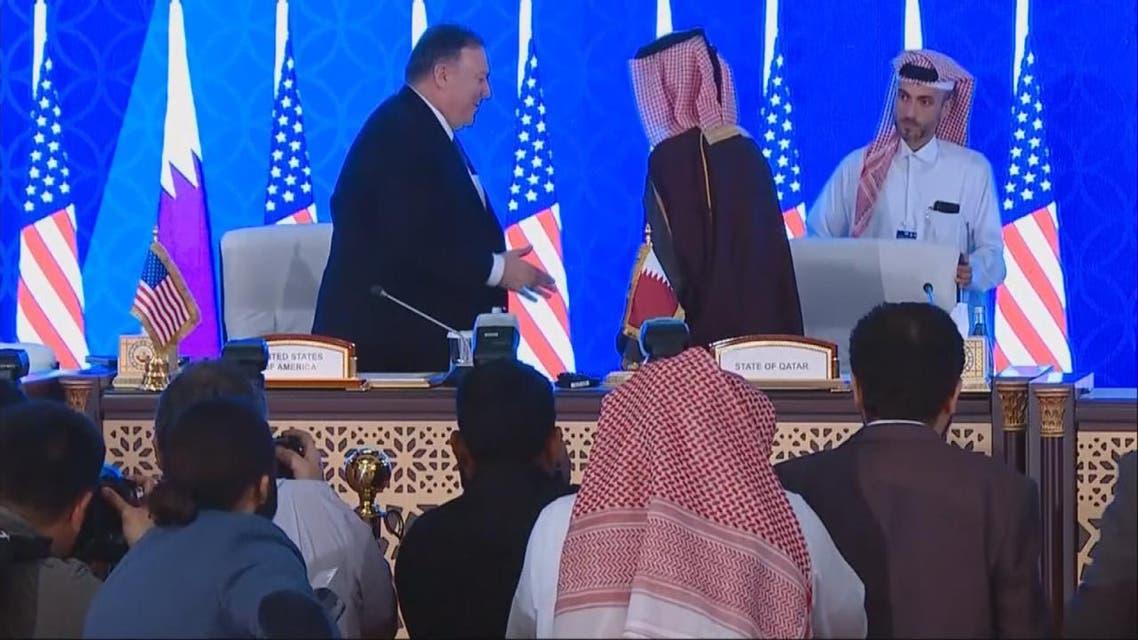 THUMBNAIL_ واشنطن  لقطر: نحن أو إيران