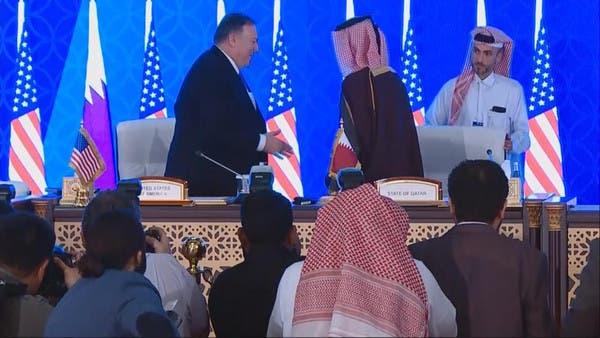 تفادياً لعقوبات أميركا.. قطر تخفض التجارة مع إيران