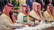 شہزادہ محمد دورے کے دوسرے روز اسلام آباد میں مصروف دن گذاریں گے