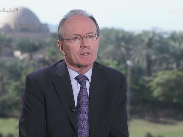 """""""ساب"""": تأثير محدود للائحة الأوروبية على بنوك السعودية"""