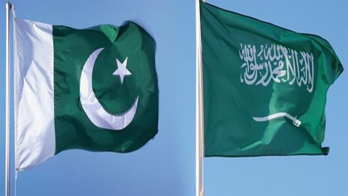 السعودية باكستان