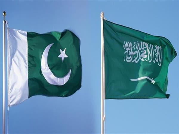 توقيع مذكرتي تفاهم في مؤتمر الأعمال السعودي الباكستاني