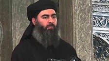 عراق اور شام کی سرحد پر ابوبکر البغدادی کا محاصرہ کرلیا گیا: ذرائع