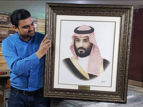 باكستاني يحكي للعربية.نت قصة لوحة رسمها لمحمد بن سلمان