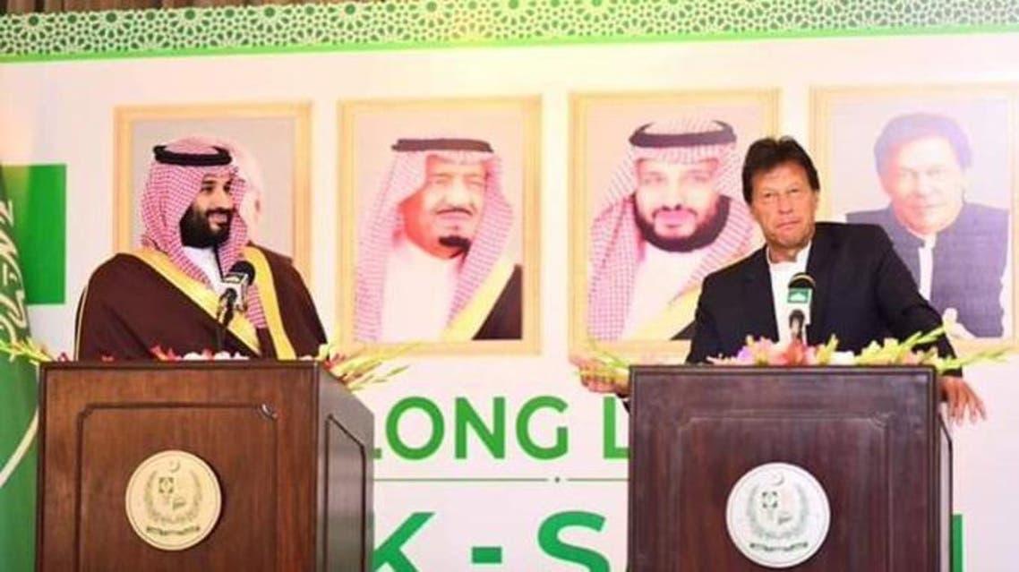 Saudi Crown  Prince  With Imran Khan at Nur Khan Airbase