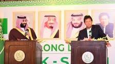 2030ء میں پاکستان دنیا کی دو بڑی معیشتوں کے ساتھ کھڑا ہوگا: شہزادہ محمد بن سلمان
