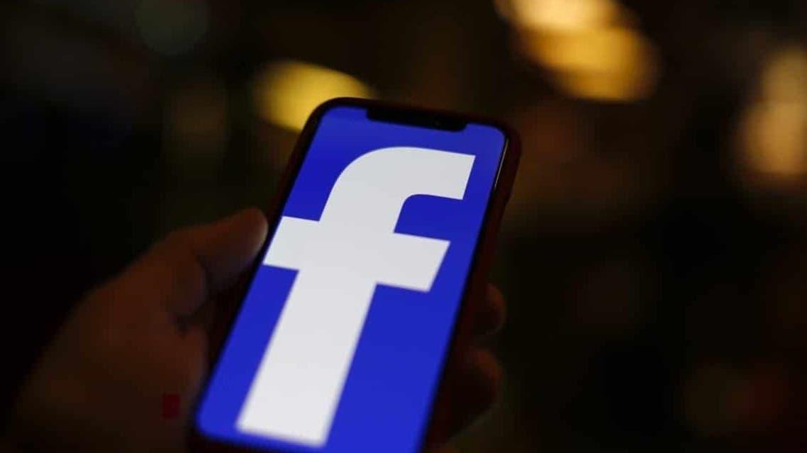 getty-facebook-phone