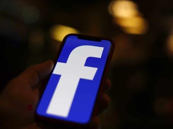 """فيسبوك تتلقى سهام البرلمان البريطاني.. """"عصابة رقمية""""!"""