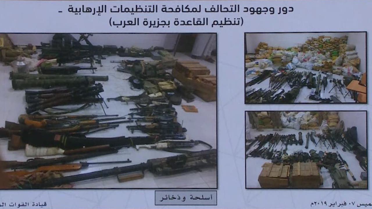 Coalition confiscated weapons in Yemen