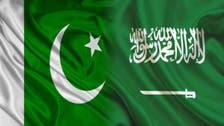 پاکستان کو پر امن اور ترقی یافتہ بنانے میں کردار ادا کرینگے ، سعودی وزیر تجارت