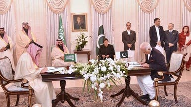 اتفاقات طاقة بـ 100 مليار ريال بين السعودية وباكستان