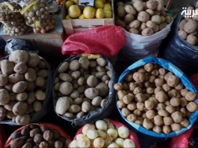السياحة عبر العربية | تنتج أرض البيرو 3 آلاف نوع من البطاطا