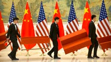 Chinese officials criticize US over new legislation